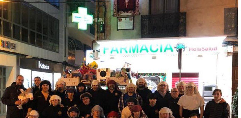 La Vocalía de Costaleros de la Hermandad de Misericordia y Palma celebraron «Tu juguete, su ilusión»