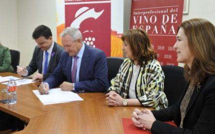 Tierra de Viñedos y la OIVE firman el convenio de colaboración en Alcázar de San Juan