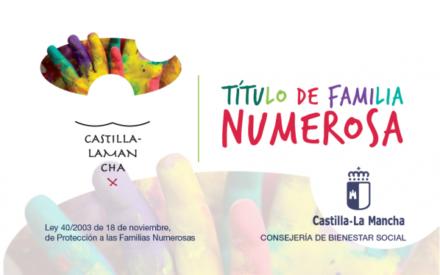 Castilla-La Mancha prorroga la vigencia de los títulos de Familia Numerosa cuya caducidad se produzca durante el estado de alarma
